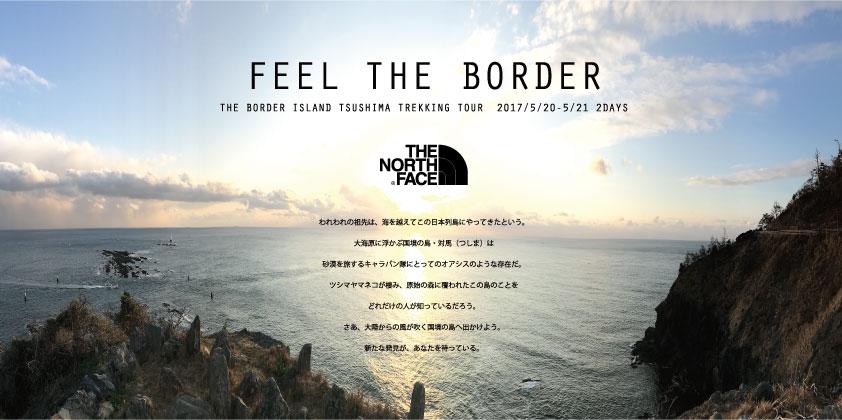 今年も『FEEL THE BORDER』開催します!!!tags[長崎県]