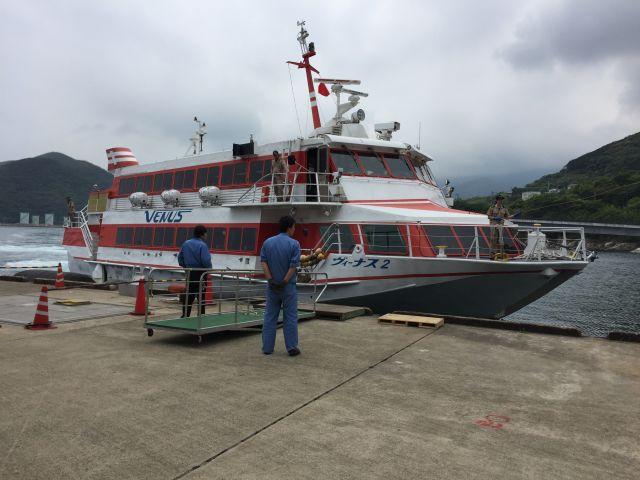 九州郵船ジェットフォイル
