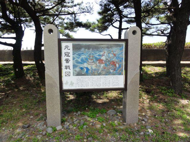 佐須浦の激戦の説明