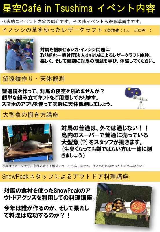 【修正】2018募集パンフ_000002_small800.jpg