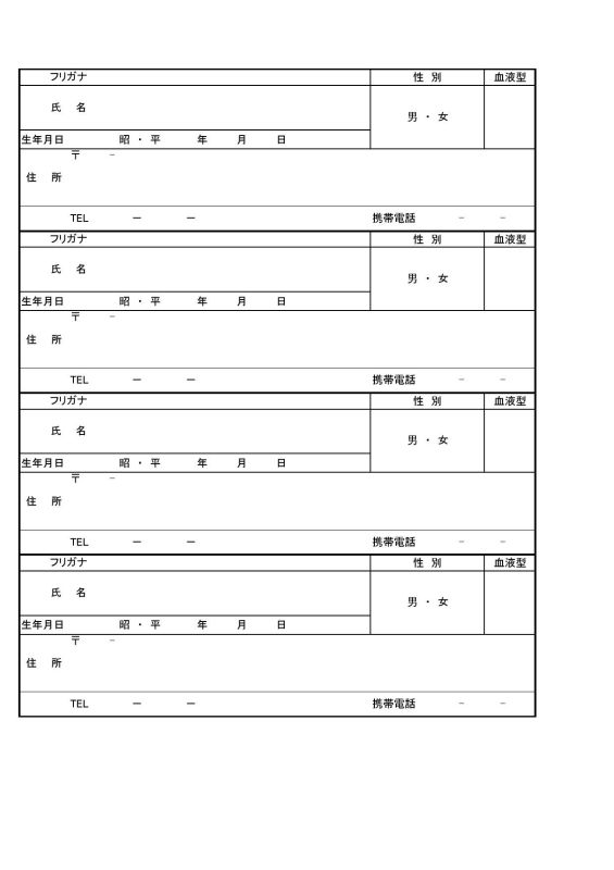 コピー星空カフェ申込書2_000001_small800.jpg