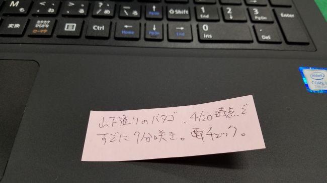 20190421_100641_650.jpg