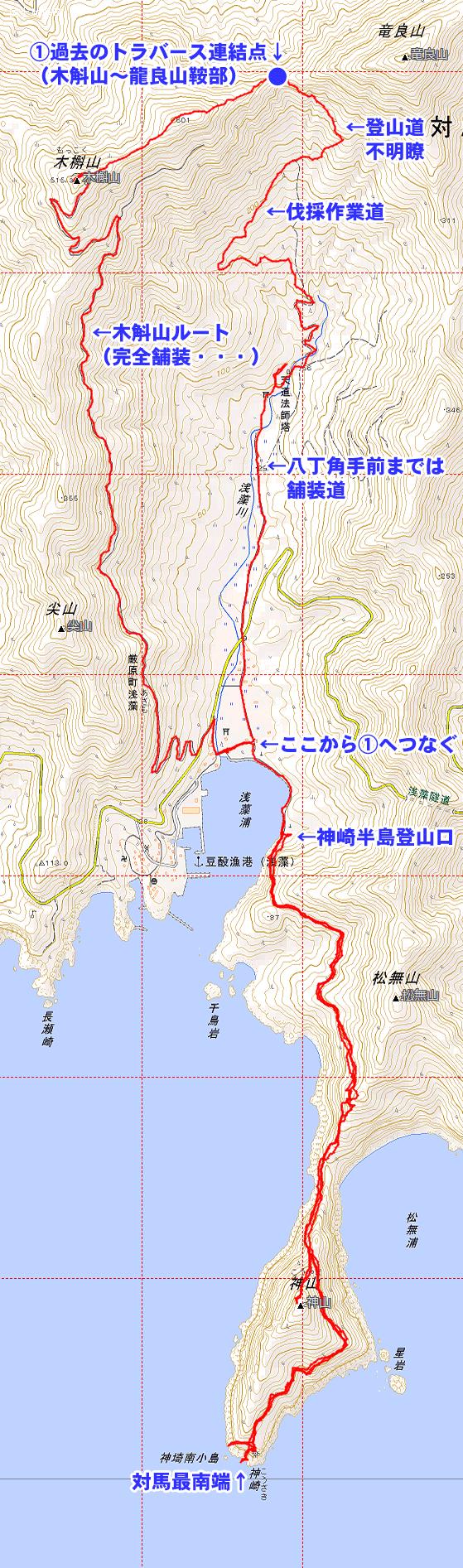神崎半島〜龍良山鞍部