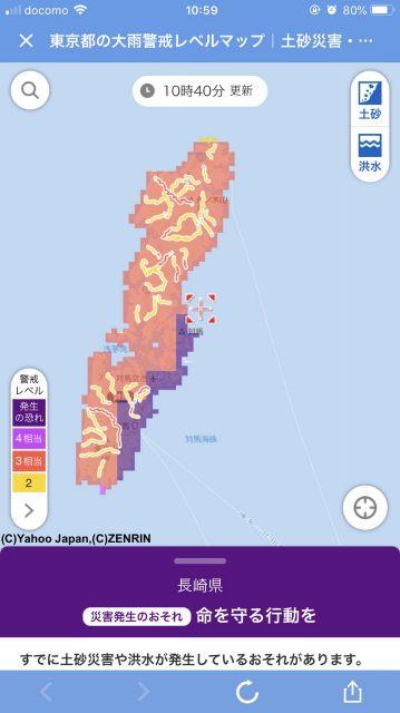 大雨警戒レベルマップ1