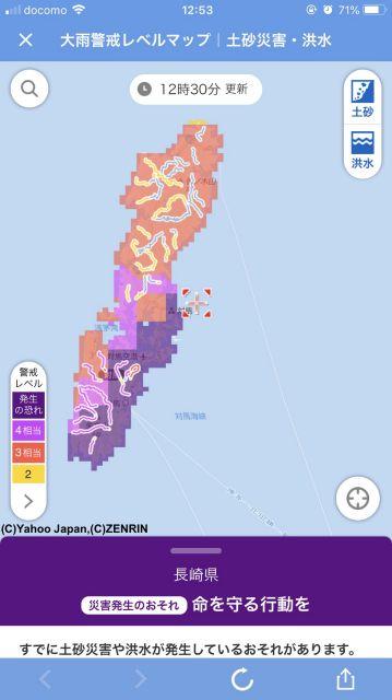 大雨警戒レベルマップ2