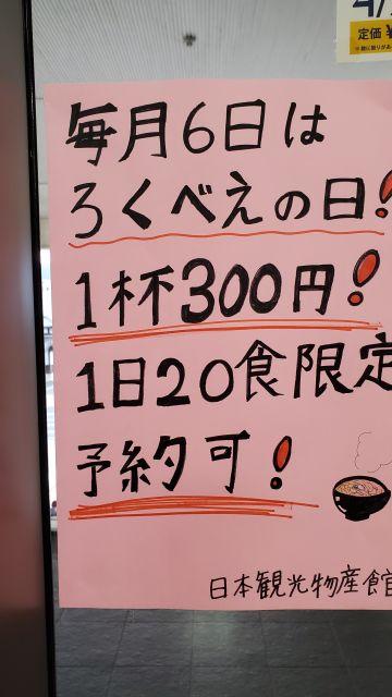 20200110_162959_640.jpg