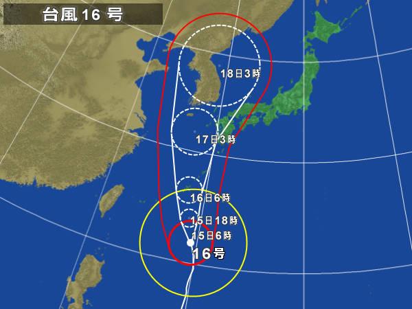 台風16号