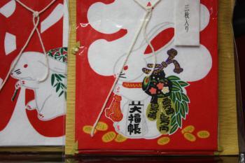 凧のポチ袋 兎