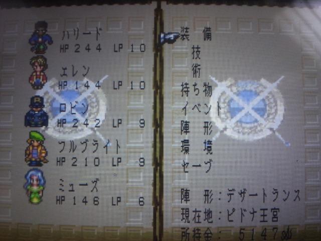 DSC_0014.JPG
