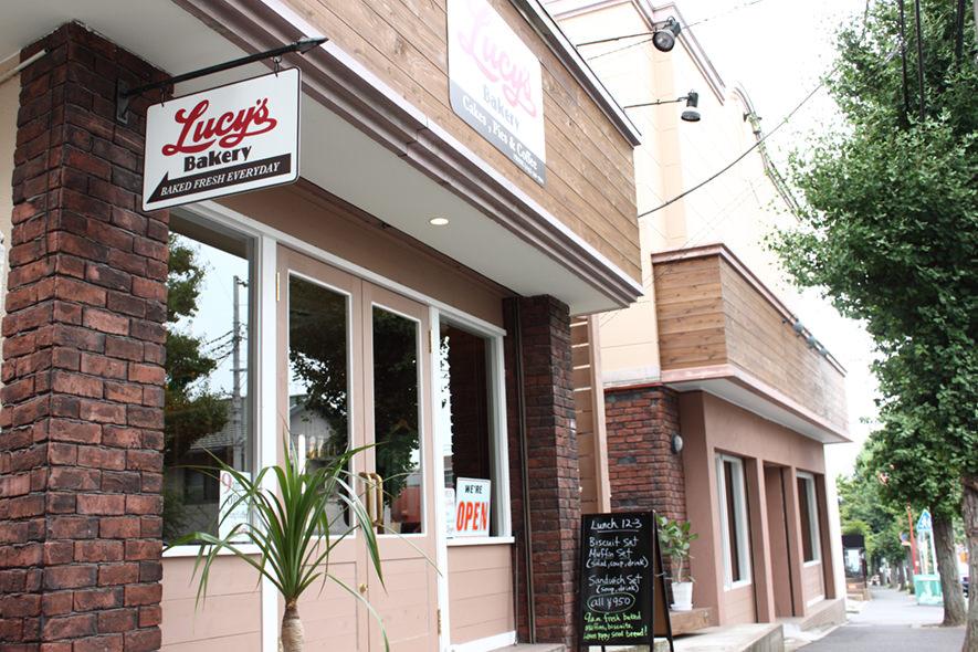 Lucys Bakery