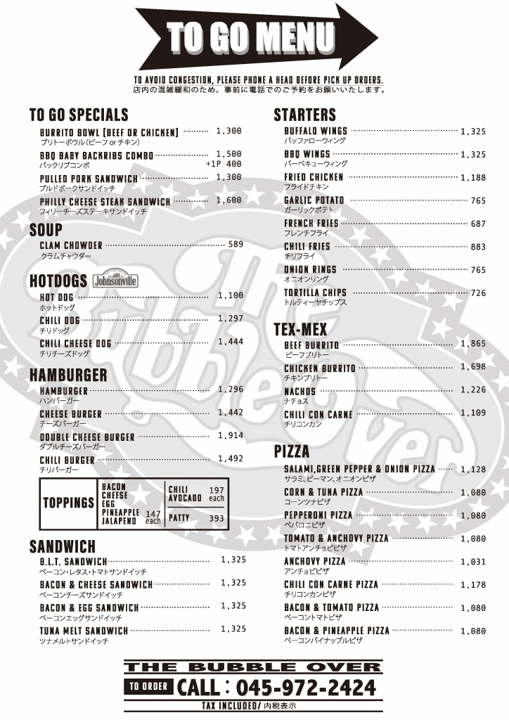 BUBBLE OVER TO-GO MENU