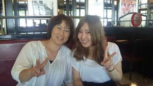 Kako Sugahashi08-21-2012.jpg