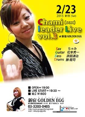 Chami_2013_0223_live_vo3_2001.jpg