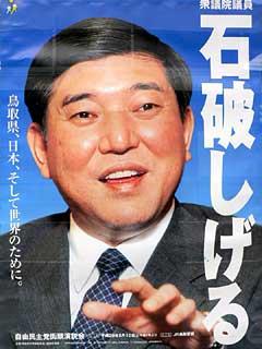 【福岡】有村架純さんポスター窃盗疑い 逮捕の52歳男、売却目的か/筑紫野