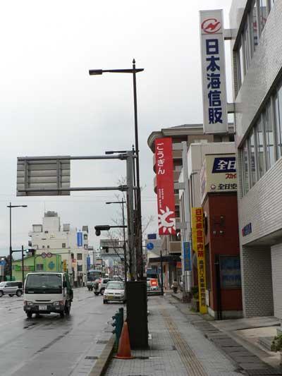 倉吉市の地価、軒なみダウン。 | 倉吉ブログ★
