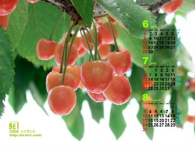 毎月更新♪カレンダー付き壁紙 ブログコミュニティ - イラストブログ