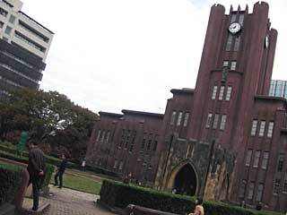 東京大学(東大) ブログコミュニティ