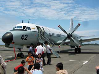 航空機、飛行機 ブログコミュニティ - その他趣味ブログ村
