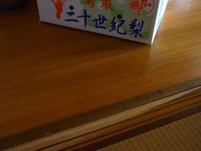 果物・フルーツ ブログコミュニティ - グルメブログ村