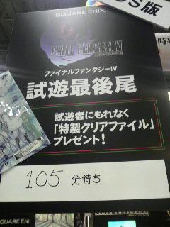 2007122212340000.jpg