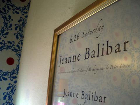 ジャンヌ・バリバール