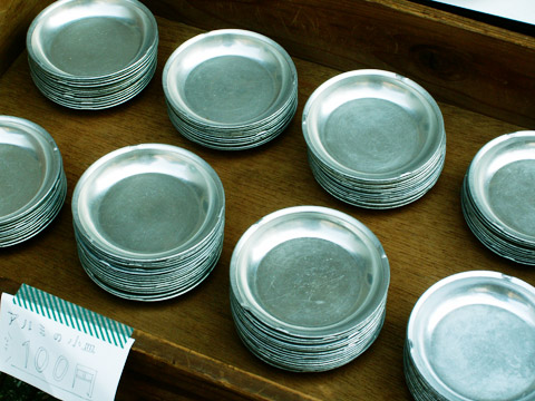 アルミ小皿