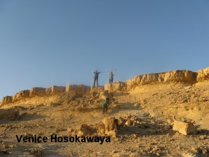 カイロ東砂漠ツアー岩盤上