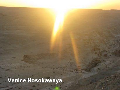 カイロ東砂漠ツアーサンセット