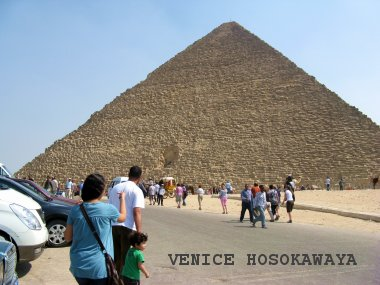 kufupyramid