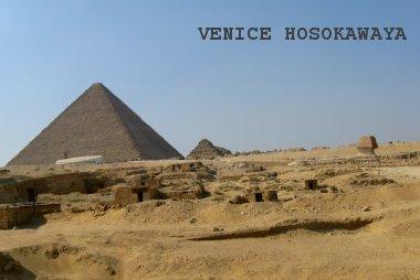 sufinx & pyramid