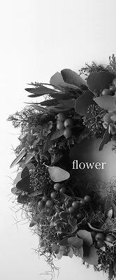 flower_toku.jpg