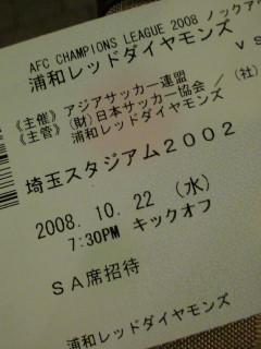 20081021210132.jpg
