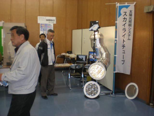 木村商会イベント2