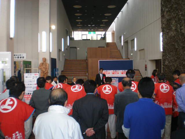木村商会イベント3