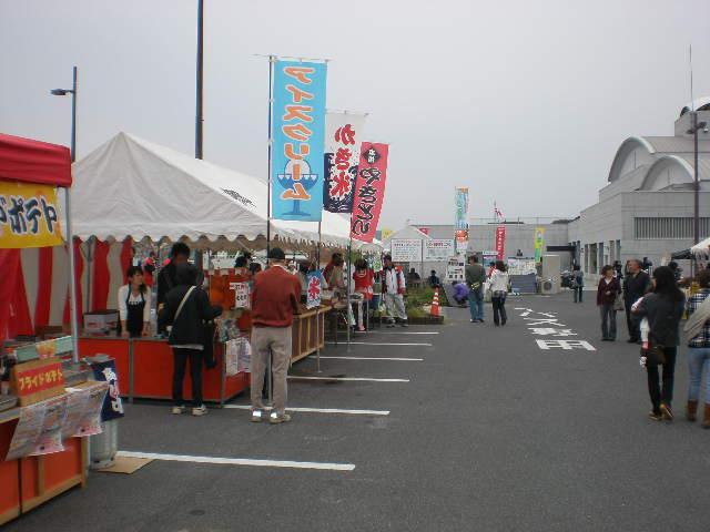 木村商会イベント4
