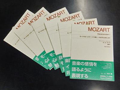 Mozartedition.jpg