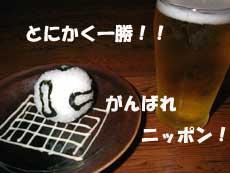 手まり寿司(2006バージョン)