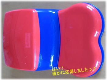 20070224-k03