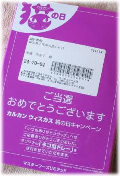 20070414-a01