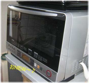 20070817-01