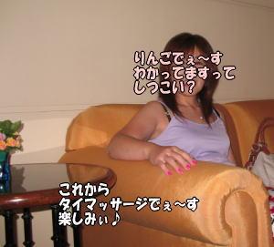 20080731-13