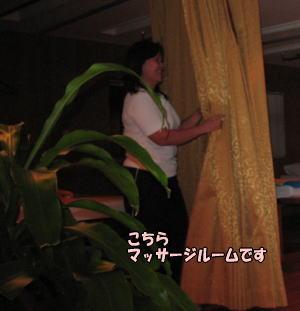 20080731-14