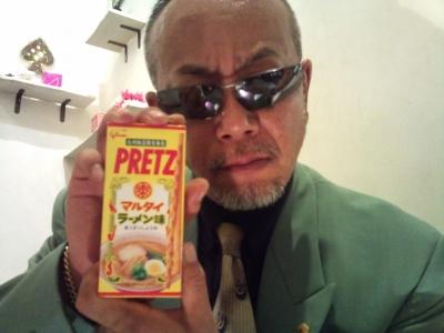 プリッツ<マルタイラーメン味>