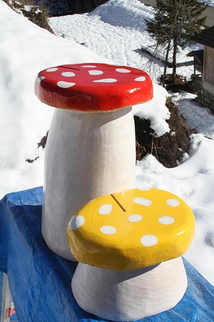 丸太製キノコ椅子