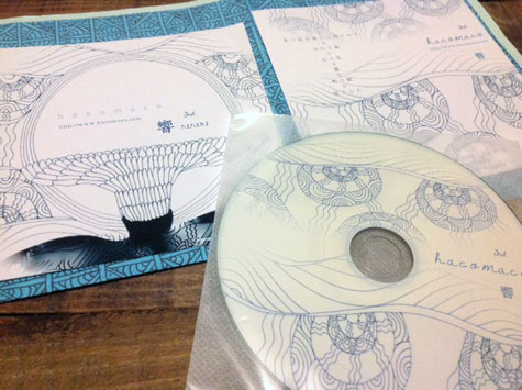 hacomaco 3rd アルバム 響