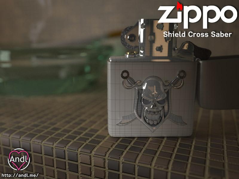 ShieldCrossSaber