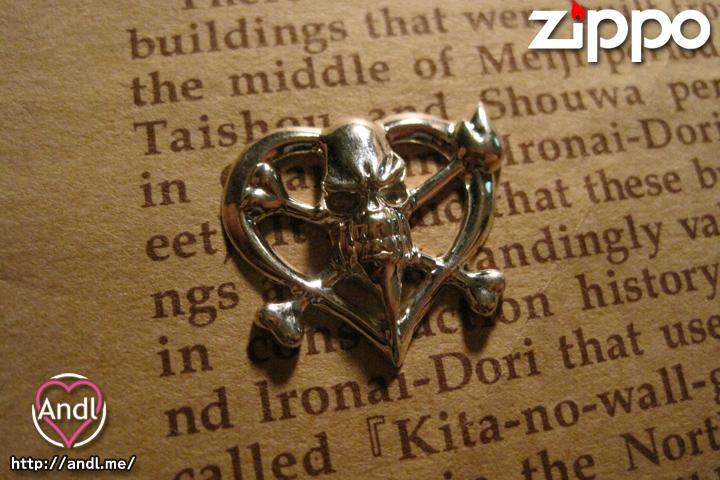 Cross born heart zippo