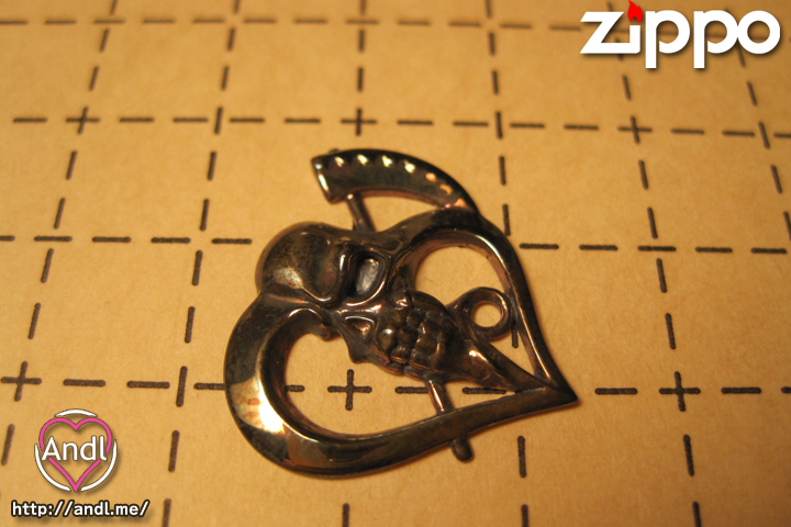 Grim Reaper heart zipoo