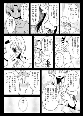 10ページ目