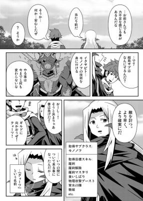 14ページ目